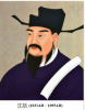 shenkuo.png